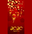 chinese new year 2020 6 vector image vector image