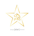 gold star with socialist symbols on white vector image