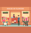 woman seller at flower shop with bouquet vector image