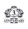 3 years anniversary logo luxury floral 3rd