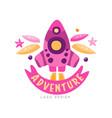 adventure logo design summer vacation weekend vector image vector image