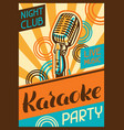 karaoke party poster music event banner vector image