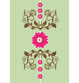 Ornate floral design element vector image vector image