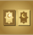 ramadan kareem template background vector image