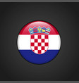 croatia flag design vector image