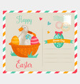 easter bright postcard with funny duck vector image