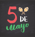 Happy cinco de mayo greeting card hand lettering