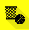 trash sign black icon with flat vector image vector image