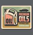 car engine oil canister vector image vector image