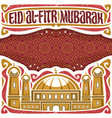 poster for holiday eid al-fitr vector image vector image
