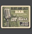 live music jazz and blues retro invitation vector image