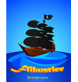 pirate ship invitation to a childrens party vector image