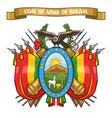 bolivian coat arms vector image