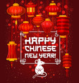 chinese new year rat mouse and asian red lanterns vector image vector image