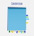 content plan flat vector image vector image