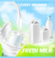 background with packages set for fresh milk vector image