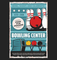 bowling sport center team club vintage poster vector image
