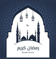 islamic greeting card design ramadan kareem vector image vector image