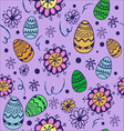 Raster background vector image vector image