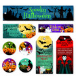 halloween and label october horror party vector image vector image