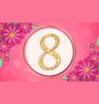 international happy womens day vector image vector image