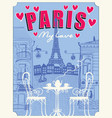 banner with parisian street cafe and eiffel tower vector image