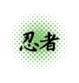 Chinese character icon comics style vector image vector image