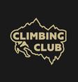climbing club emblem vector image