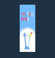cocktail party banner hand drawn with lace vector image