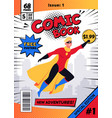 comic book cover vintage magazine with male vector image