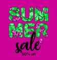 summer sale vegtor bunner 1 vector image
