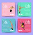 woman pole dancing studio cards sexy female vector image