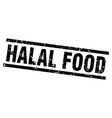 square grunge black halal food stamp vector image vector image