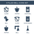 bell icons vector image vector image