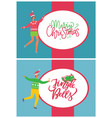 merry christmas and jingle bells people and party vector image