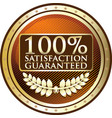 satisfaction guaranteed icon vector image