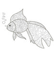 antistress coloring book is a goldfish black vector image