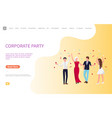 corporate party people celebrating teamwork vector image vector image