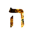 hebrew letter hei shabby gold font the hebrew vector image vector image