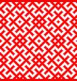 seamless traditional russian slavic ornament vector image vector image