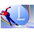 al 0340 skating 07 vector image vector image