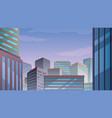 cityscape copy space vector image vector image