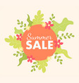 summer sale icon vector image
