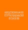 cyrillic hollow sans serif font vector image vector image