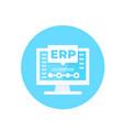 erp software enterprise resource planning vector image