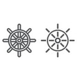 ship steering wheel line and glyph icon vector image vector image