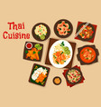 thai dishes with asian seafood rice and chicken vector image
