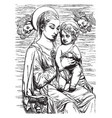 a woman holding a child vintage vector image vector image