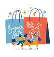 black friday annual grand sale event young vector image