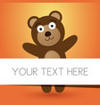 brown teddy bear with banner vector image
